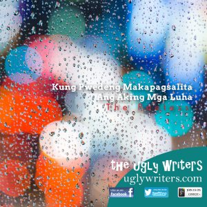 The Poetess the ugly writers